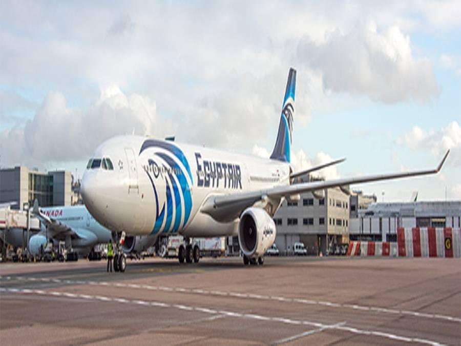 مصری طیارہ کے ہائی جیکرنے اپنی سابقہ بیوی کو خط پہنچانے کا مطالبہ کردیا