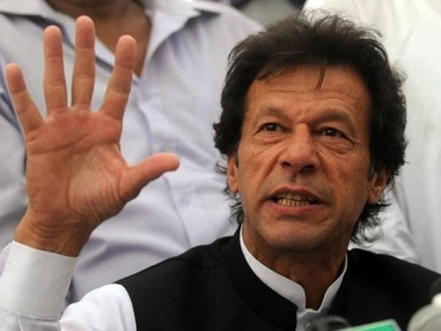 زلزلے کے نام پر ملنے والی امداد کی انکوائری کی جائے،قومیں تعلیم سے بنتی ہیں اورنج ٹرین سے نہیں :عمران خان