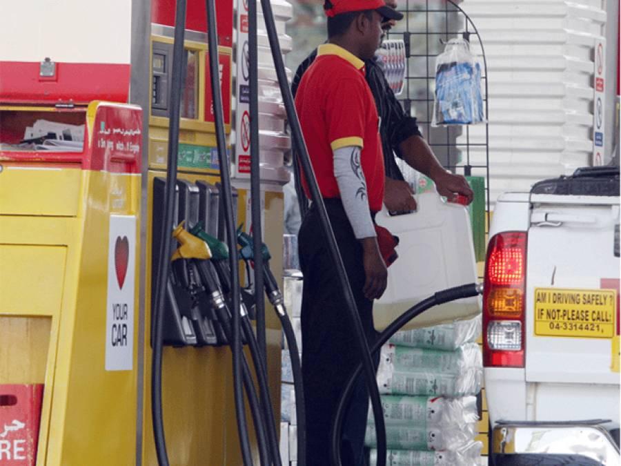 متحدہ عرب امارات کی حکومت نے 8ماہ میں پہلی مرتبہ تیل کی قیمتوں میں اضافہ کردیا