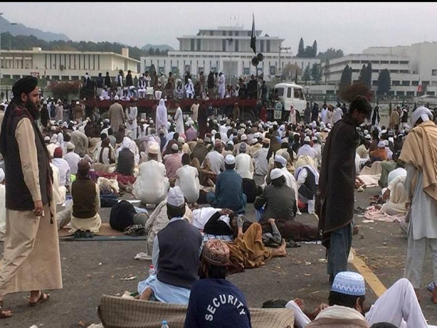 ڈی چوک میں دھرنا ، حکومت کا مظاہرین کیخلاف آپریشن کا فیصلہ