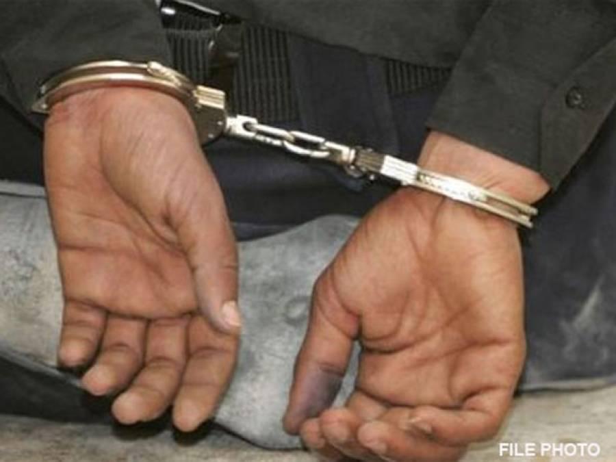 سی ٹی ڈی کی کارروائی: دہشت گرد انیس مما کا قریبی ساتھی گرفتار