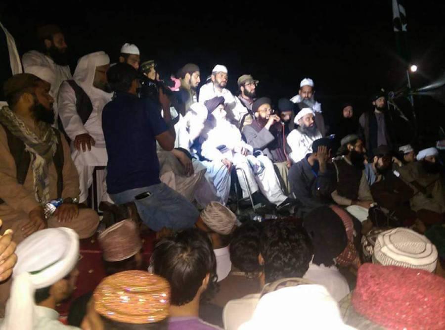 وزیراعظم کی زیر صدارت اجلاس، ریڈ زون سے مظاہرین کو باہر نکالنے کیلئے آپریشن کا حتمی فیصلہ، پنجاب پولیس بھی مدد کیلئے طلب