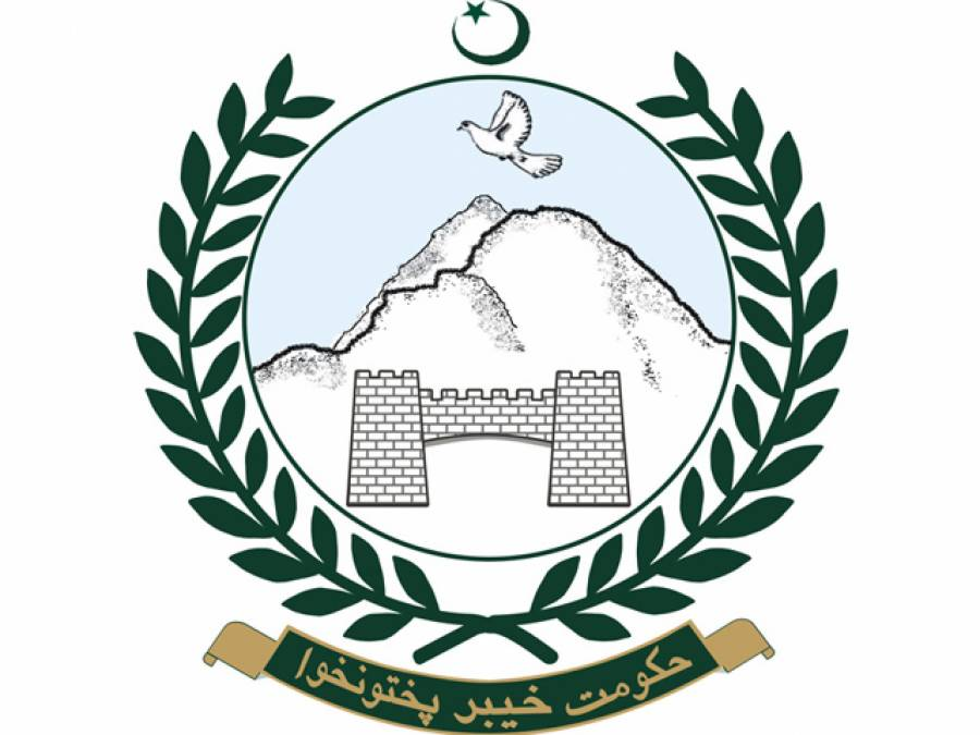 خیبرپختونخواہ اسمبلی میں پبلک سروس کمیشن ترمیمی بل 2015 ءسمیت متعدد بل منظور