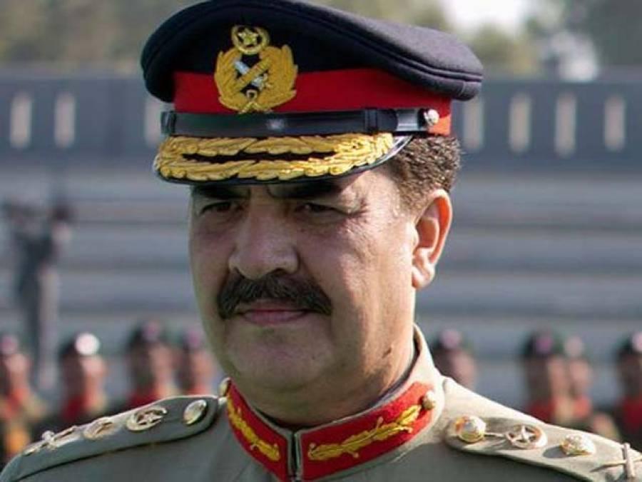 دہشتگردوں کیخلا ف آپریشن پنجاب پولیس کے ساتھ مشترکہ نہیں کیے جائیں گے:جنرل راحیل شریف