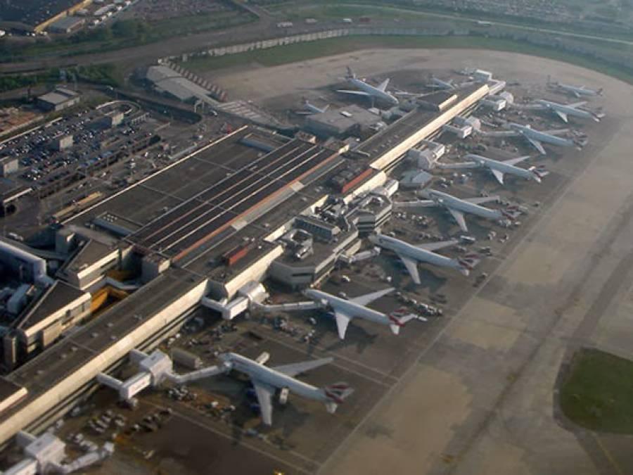 ہر سال دنیا کے کس ائیرپورٹ پر سب سے زیادہ مسافر سفر کرتے ہیں؟ فہرست جاری کردی گئی، پہلا نمبر کس کا؟ جواب ایسا جو آپ نے کبھی سوچا بھی نہ ہوگا