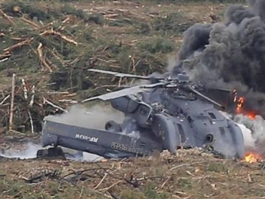 شام میں روسی ہیلی کاپٹر گر کر تباہ، دو ہواباز ہلاک