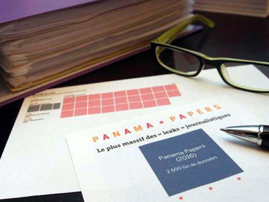 پیرو میں ٹیکس حکام کا موزیک فانسیکا کے مقامی دفتر پر چھاپہ، دستاویزات ضبط کرلیں