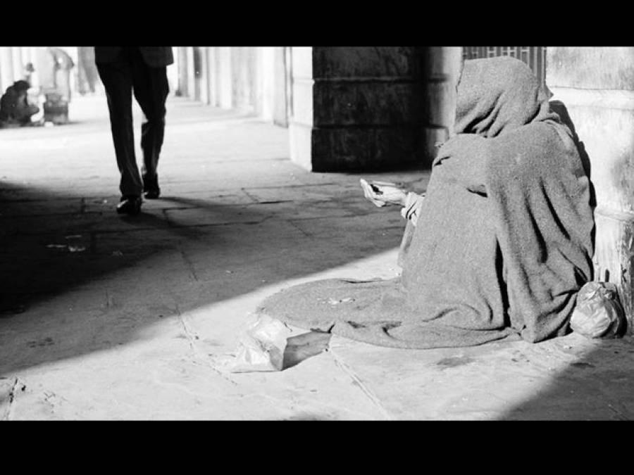 دبئی میں پولیس والوں نے کروڑ پتی بھکاری پکڑلیا، ماہانہ آمدنی کتنی تھی؟ جان کر آپ کو اپنی نوکری پر بے حد غصہ آئے گا