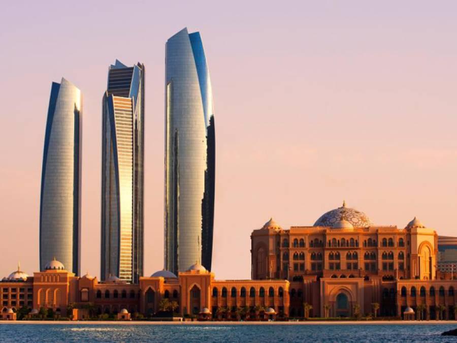 متحدہ عرب امارات میں مقیم غیر ملکیوں کیلئے سال کی سب سے تشویشناک خبر آگئی، غیر ملکیوں پر ایسا نیا ٹیکس لگادیا گیا کہ عقل دنگ رہ جائے