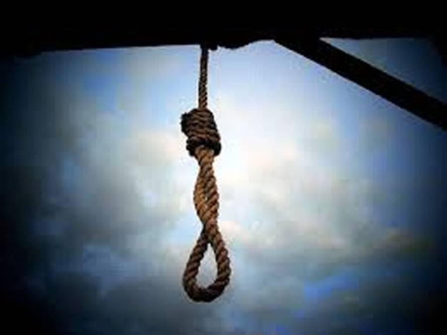 قتل کے دو مختلف مقدمات میں 3مجرموں کو سزائے موت سنا دی گئی