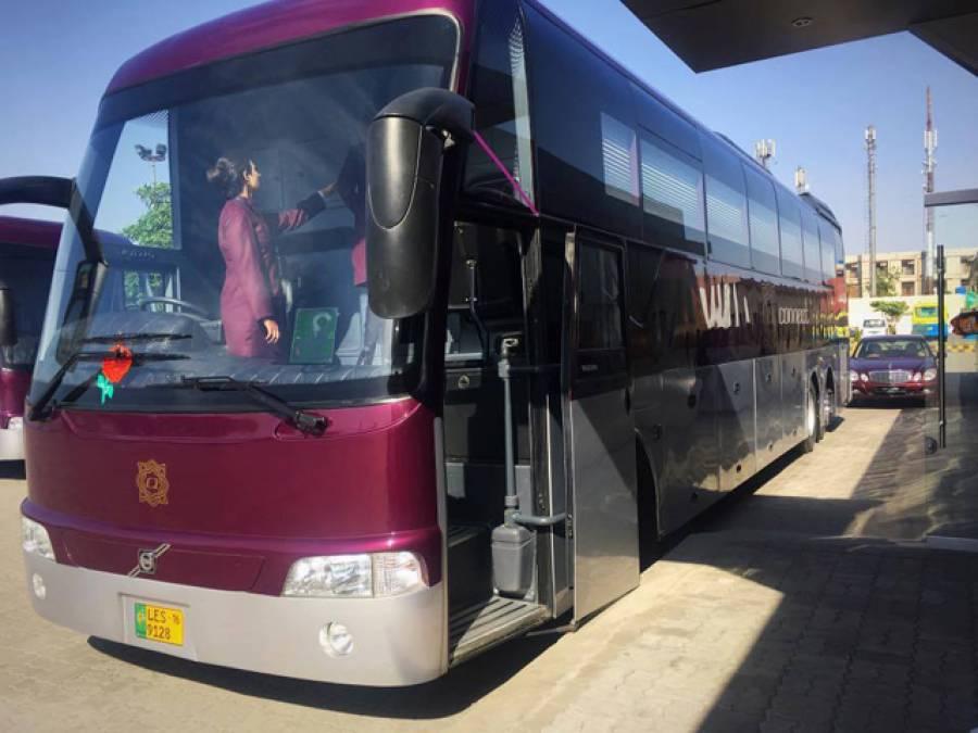 ڈائیووکے بعد والوونے لاہور سے اسلام آبادجدید ترین بس سروس شروع کردی