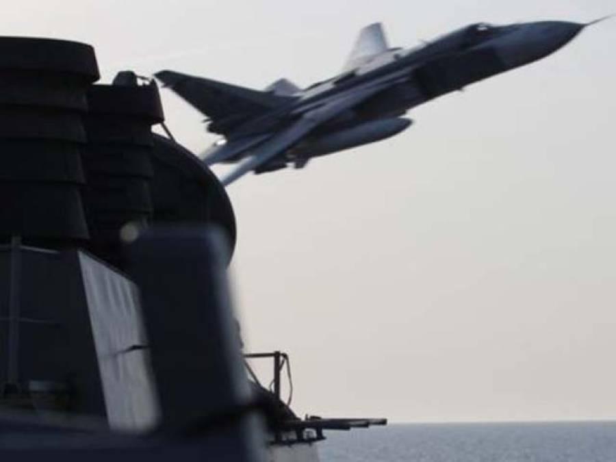 روسی طیاروں کی امریکی فضائی حدود کی خلاف ورزی ، میزائل شکن جہاز کے قریب پروازیں
