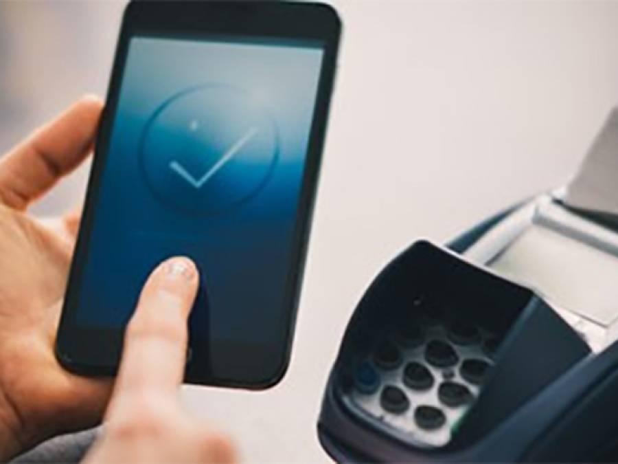 اوورسیز پاکستانیوں کے سمارٹ فونز کے ذریعے ووٹ پول کرنے کی تجاویز