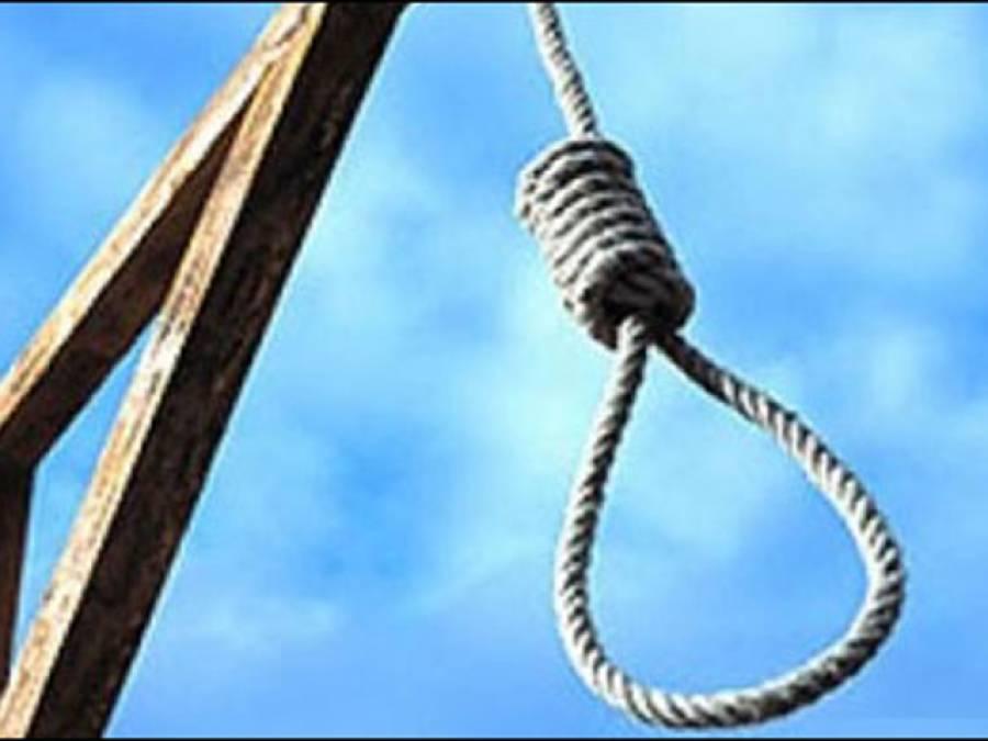 پنجاب اورخیبرپختونخوا میں قتل کے 2 مجرموں کوتختہ دارپرلٹکا دیا گیا