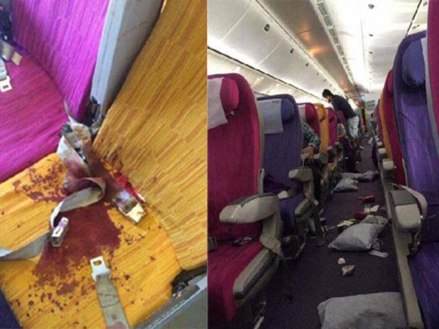 تھائی ایئر ویز کی پرواز بوئنگ 777دوران ِ سفر شدید ہچکولے کھانے لگی،6مسافرلہولہان