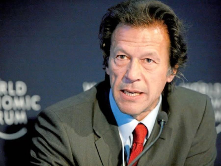 عمران خان کی وزیراعظم نوازشریف کے لیے نیک خواہشات اور صحت یابی کی دعا