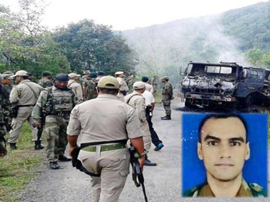 بھارتی ریاست منی پور میں ماو باغیوں سے جھڑپ ،بھارتی فوج کا میجر ہلاک ،ایک باغی بھی مارا گیا