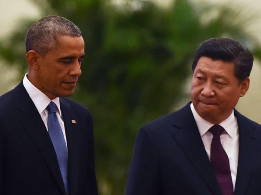وہ واقعہ جس کے بعد چینیوں نے ہمیشہ کیلئے امریکیوں پر بھروسہ کرنا چھوڑدیا
