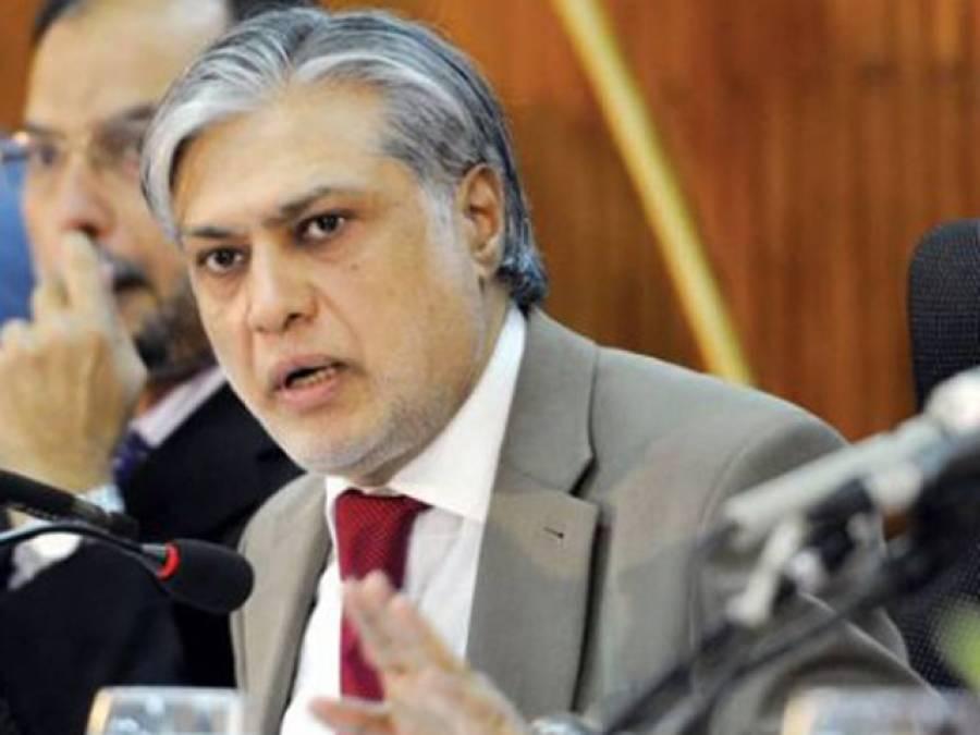 وزیر اعظم نواز شریف کے خلاف ہونے والی سازشوں کا ڈٹ کر مقابلہ کرنے اور ہر فورم پر بھرپور جواب دینے کا فیصلہ