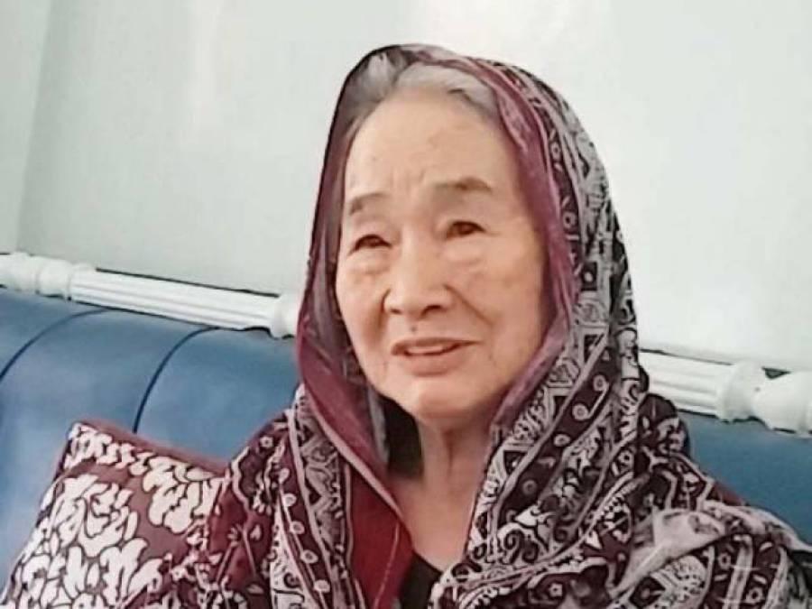 جاپانی خاتون جو پاکستان آئی تو پھر یہیں کی ہو کر رہ گئی، پاکستان کا وہ علاقہ جس کی قسمت بدل ڈالی