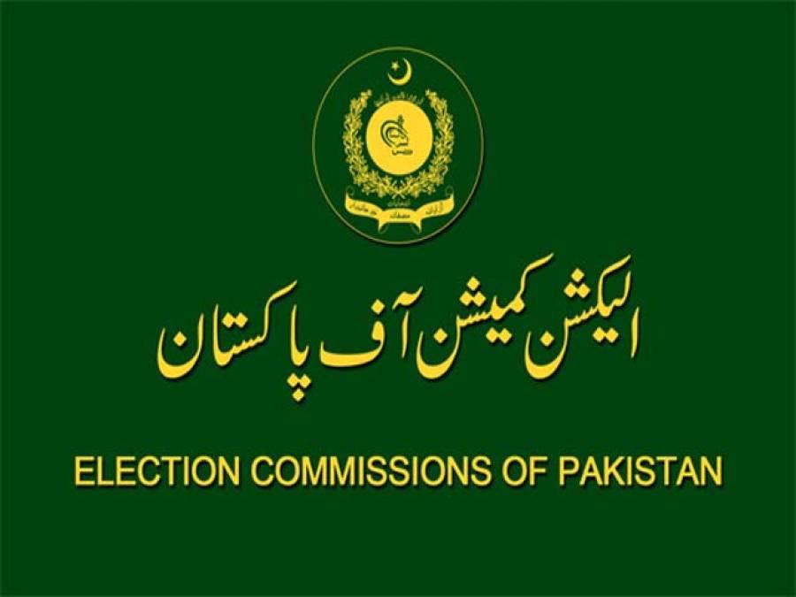 کراچی ،پی ایس 106اور 117میں ضمنی انتخاب 2جون کو ہو گا :الیکشن کمیشن