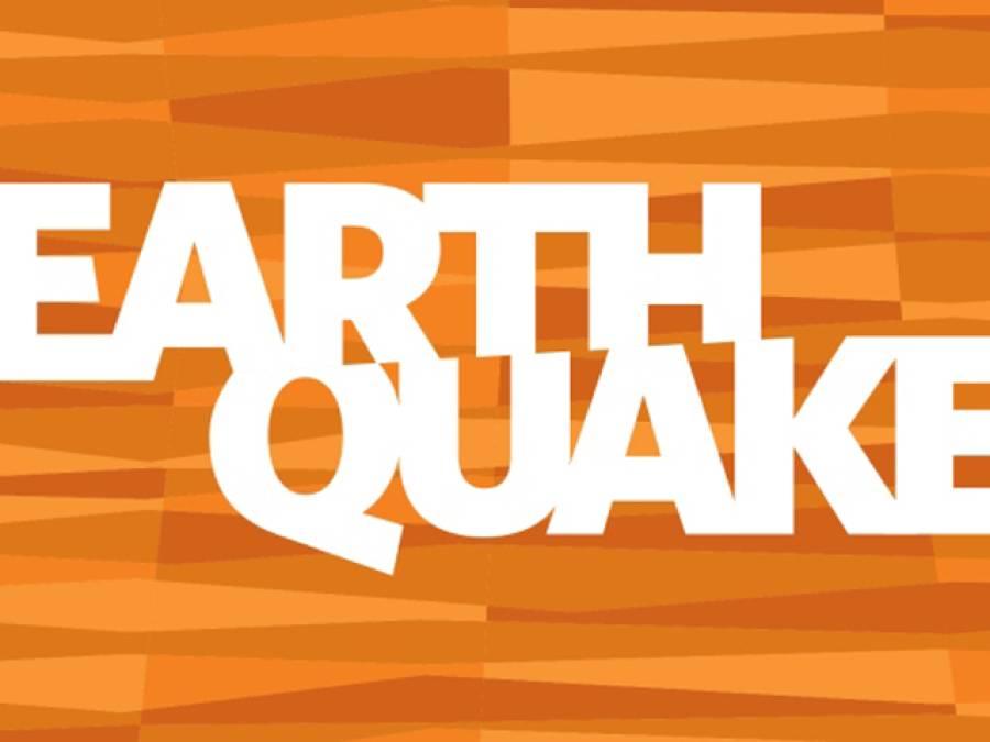چترال اور گردونواح میں زلزلے کے جھٹکے