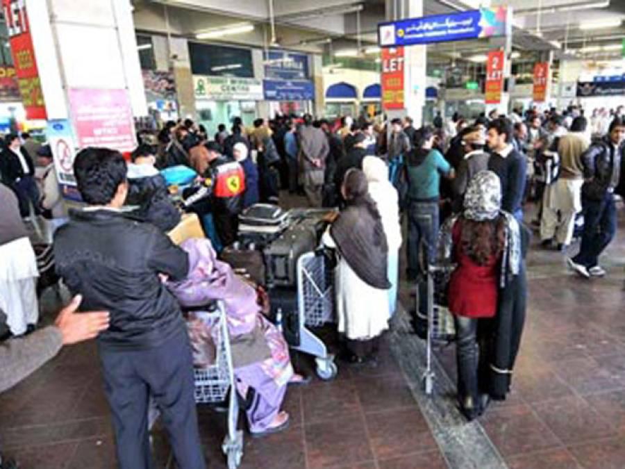 چین میں پھنسے مزید 28پاکستانی وطن واپس پہنچ گئے