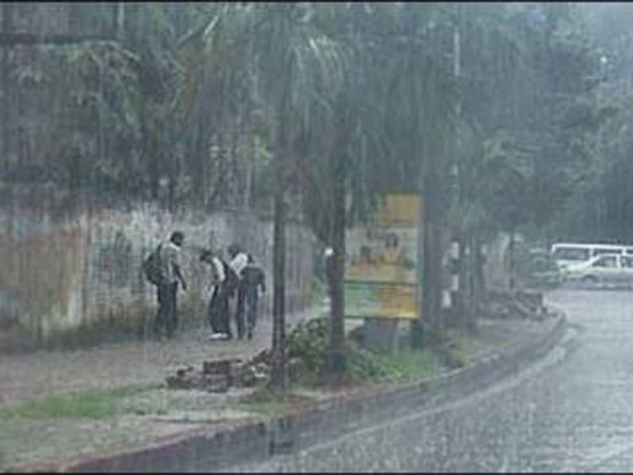 موسم گرم ہوگیا، رواں ماہ کے آخری ہفتہ میں بارشوں کا امکان