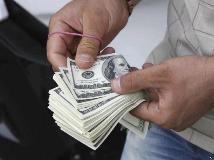 ڈاکو شادمان میں منی چینجر سے 50لاکھ ڈالر لیکر فرار