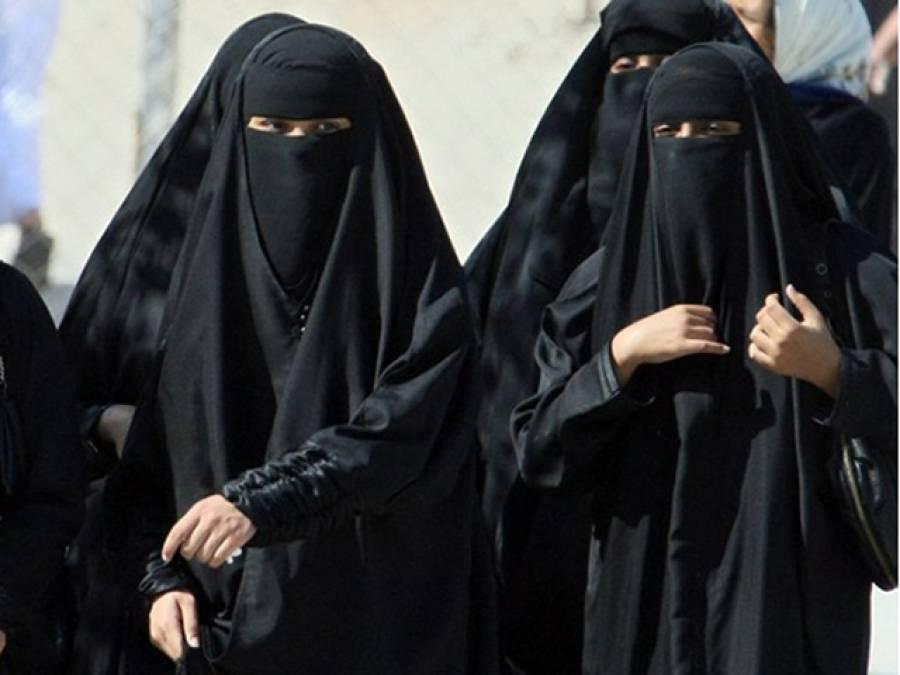 سعودی عرب : مزید 400 غیر مسلم خواتین کا قبول اسلام