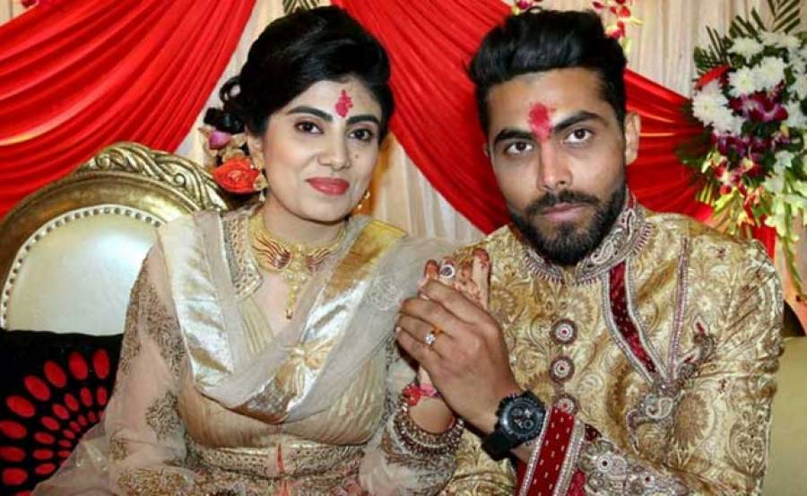 بھارتی ٹیم کے آل راؤنڈر رویندر جدیجہ کل شادی کے بندھن میں بندھ جائیں گے