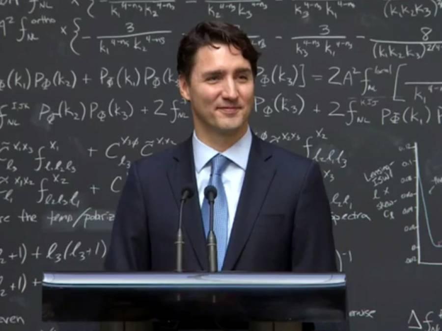 صحافی کا کینیڈین وزیراعظم پر طنز، مشکل سائنسی سوال پوچھ لیا، وزیراعظم نے جواب ایسا دیا کہ میلہ لوٹ لیا