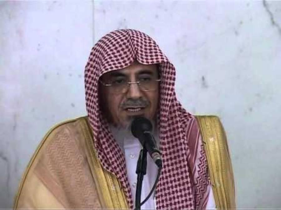 دشمن امت مسلمہ کو علماء سے لڑانے کی کوشش کررہے ہیں:مسجد الحرام کے امام و خطیب