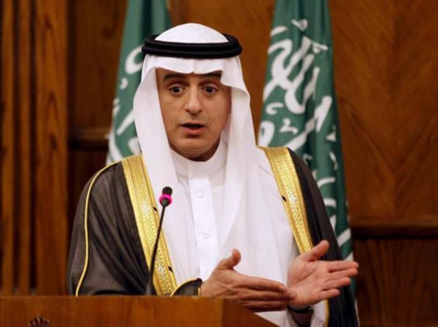خادم حرمین شریفین کے دورے کی بدولت ترکی اور سعودی عرب مزید قریب آئیں گے:عادل الجبیر