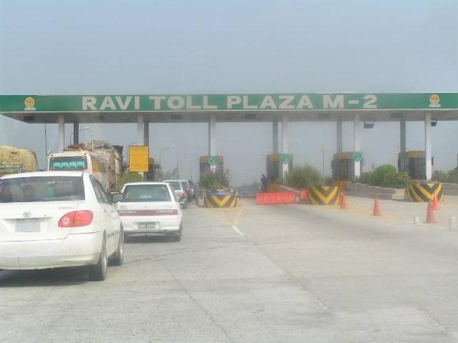 سجنا گروپ کے دہشتگرد لاہور داخل، سکیورٹی اداروں کی وارننگ