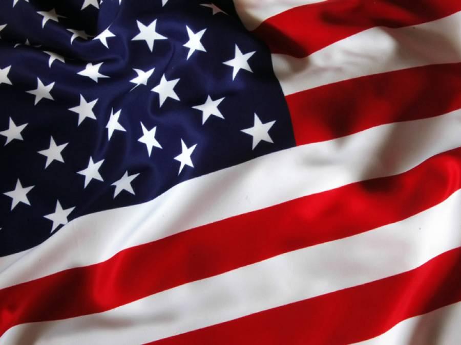امریکہ نے افغان نائب صدر اور شمالی اتحاد کے سابق رہنما جنرل رشید دوستم کو ویزا دینے سے انکار کردیا