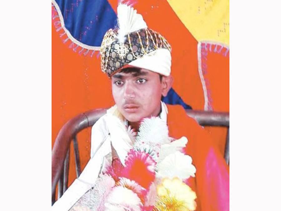 10 سالہ لڑکی کی 12 سالہ لڑکے سے شادی پولیس نے رکوا دی، دولہا روتا رہا