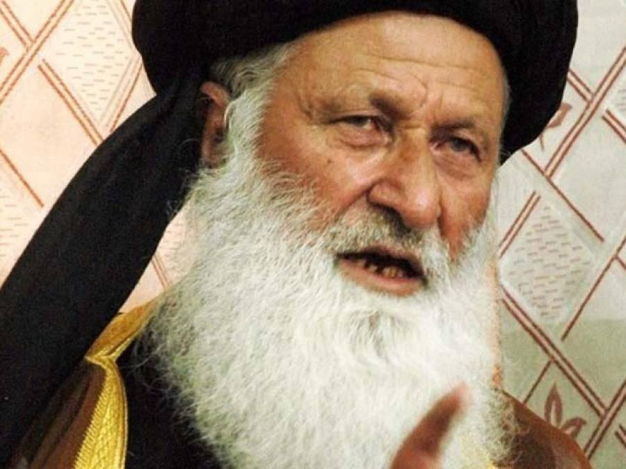 سونے چاندی کی اشرفیاں چلادو: مولانا محمد خان شیرانی