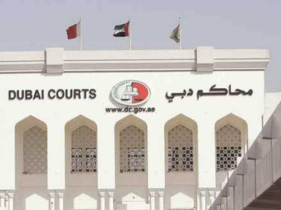 دو عرب باشندوں نے مساج سینٹر کو لوٹ لیا ، پولیس نے گرفتار کر کے عدالت میں پیش کر دیا