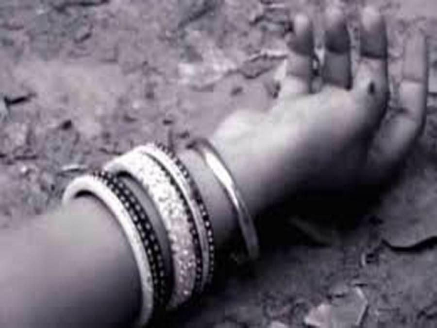کراچی میں ایک ہی دن میں دو خواتین کو غیر ت نام پر قتل کردیا