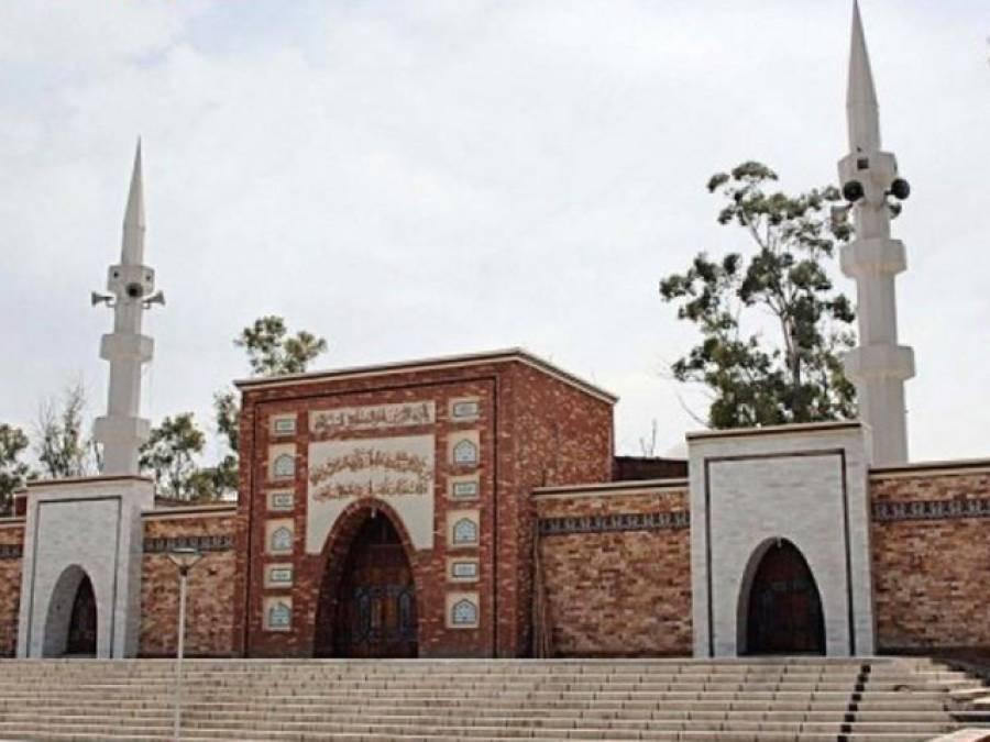 لال مسجد کا نائب خطیب 3 کلاشنکوفیں برآمد ہونے پر گرفتار لائسنس جمع کرانے پر رہا کردیا گیا