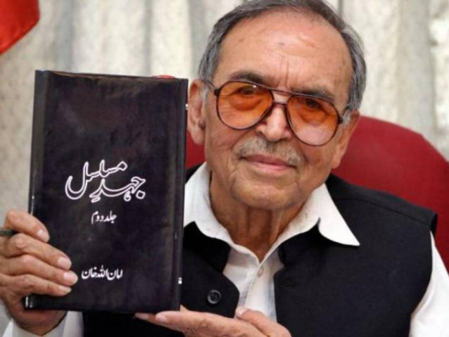 امان اللہ کی غائبانہ نماز جنازہ کے موقع پر کرفیو ، یاسین ملک گرفتار