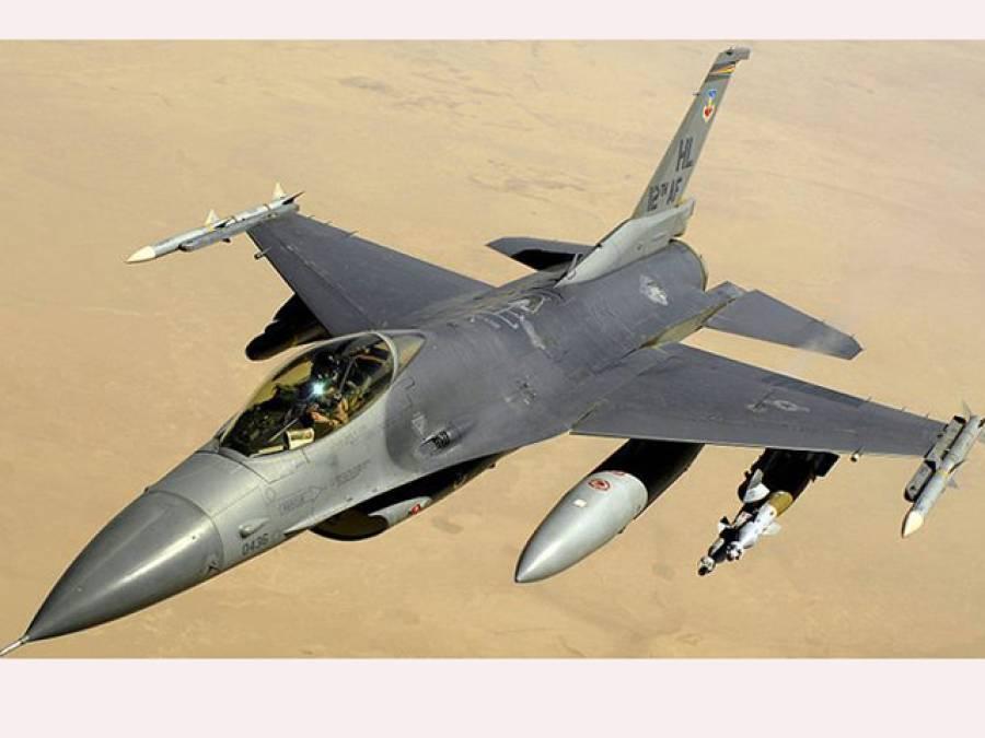 پاکستان بھارت کیخلاف ایف 16جنگی طیارے استعمال کرسکتا ہے،امریکی سینیٹ نے فراہمی ملتوی کردی: بھارتی اخبار