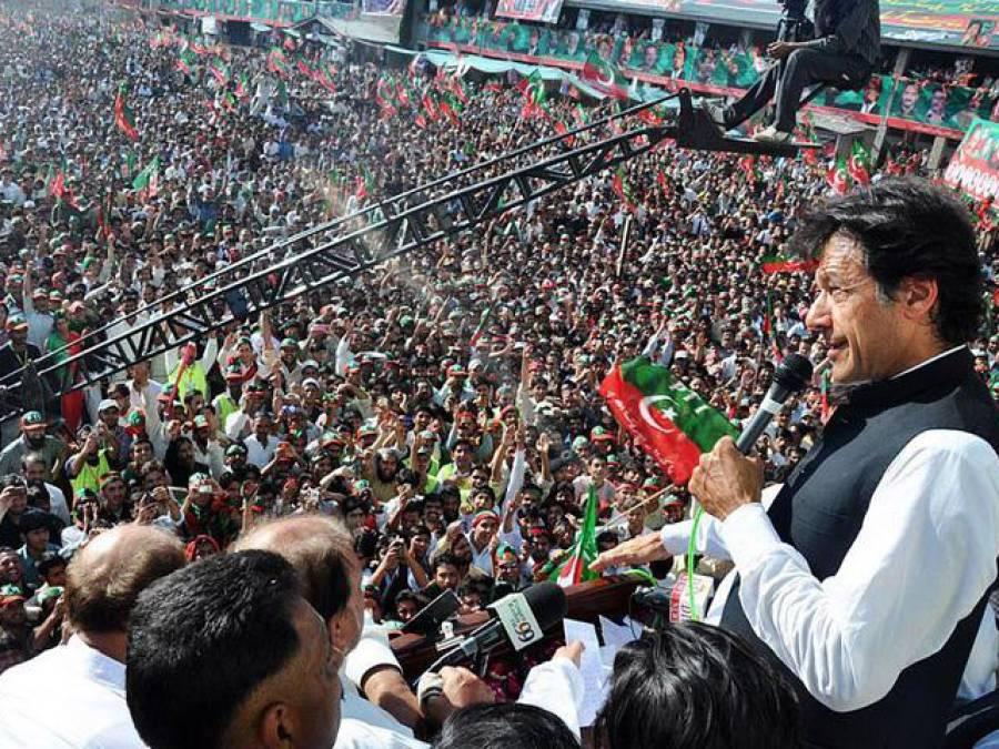 تحریک انصاف پانا ما لیکس پر حکومت کو ٹف ٹائم دینے کو تیار،لاہور کے بعد 8مئی کو فیصل آباد میں جلسے کا فیصلہ