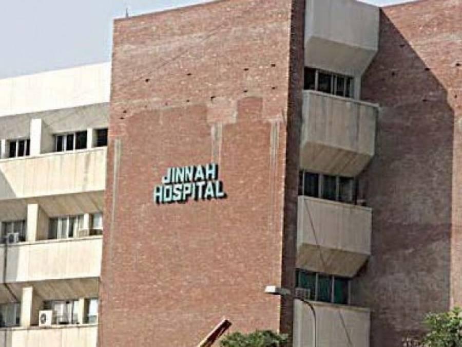 زہریلی مٹھائی کھانے والا ایک اور شخص جناح ہسپتال میں دم توڑ گیا ، ہلاکتوں کی تعداد 30ہو گئی