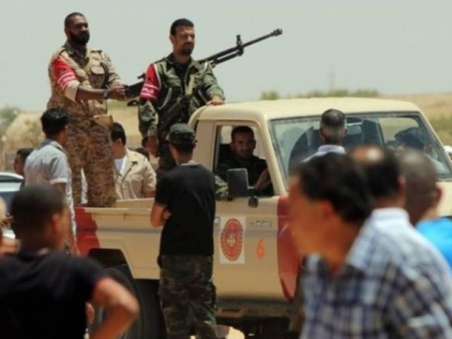 لیبیا : سمگلروں سے جھڑپوں میں متعدد مصری شہری ہلاک ہو گئے : وزارت خارجہ