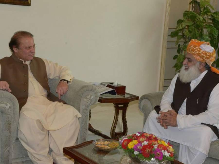 وزیر اعظم سے مولانا فضل الرحمان کی ملاقات ، نواز شریف نے پانا ما لیکس معاملے پر اپوزیشن جماعتوں میں اتفاق رائے پیدا کرنے کی ذمہ داری سونپ دی