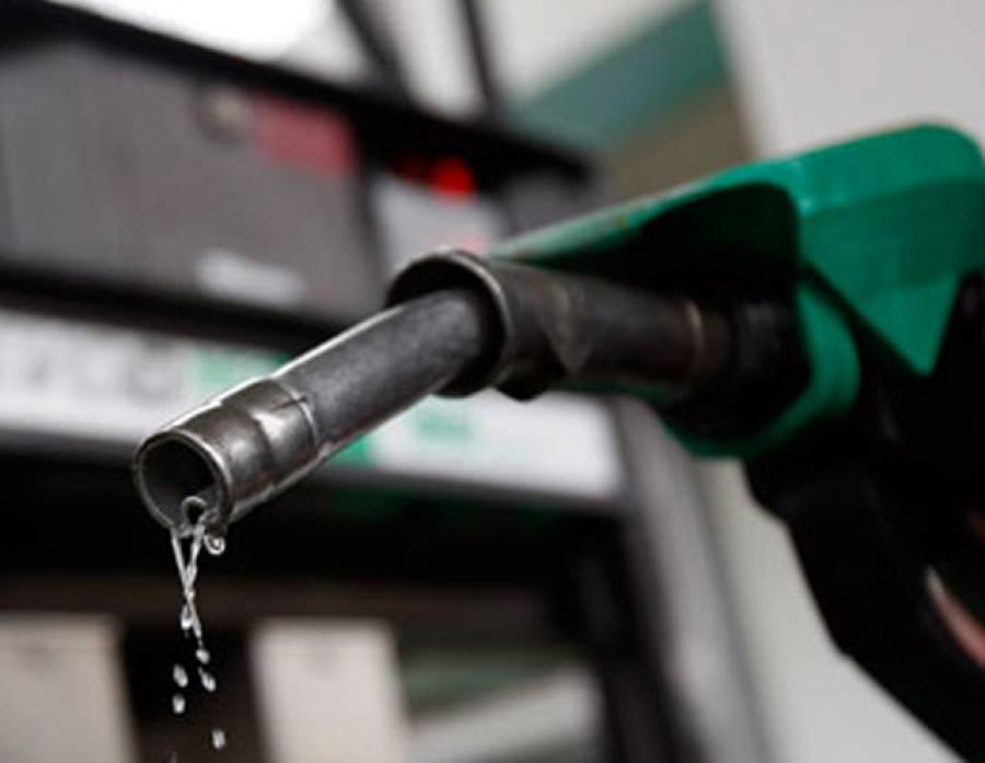 اوگرا کی پیٹرولیم مصنوعات کی قیمتوں میں 4.41 روپے فی لیٹر تک اضافے کی تجویز، سمری ارسال