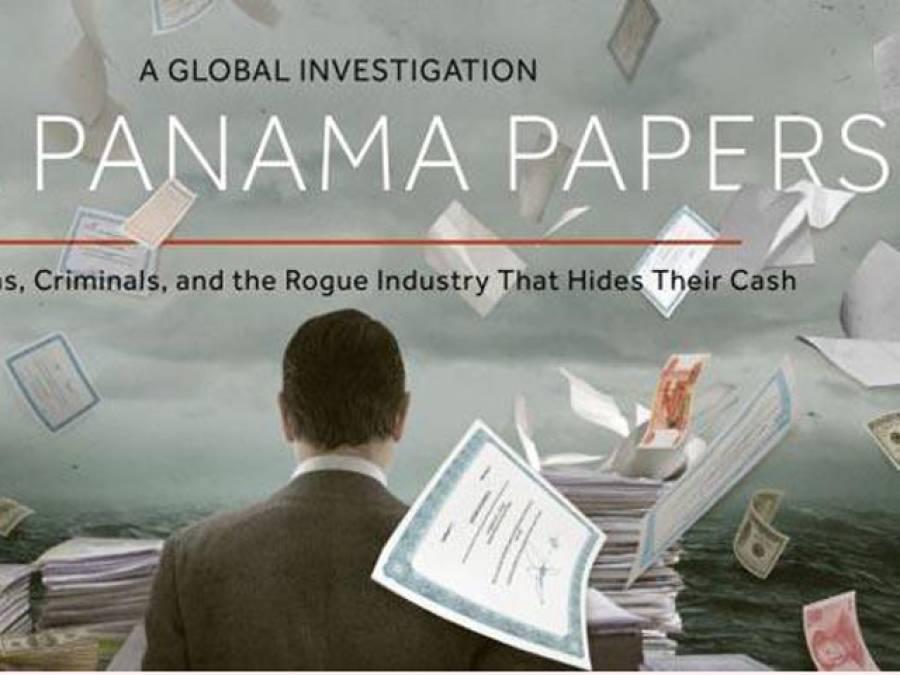 پاناما کا ہنگامہ،حکومت نے قوم کے لاکھوں روپے اشتہارات پر اڑا دیئے،نئی بحث چھڑ گئی