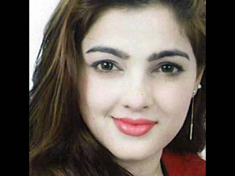 منشیات سمگلنگ کے الزامات : بھارتی اداکارہ ممتا کلکرنی کیخلاف تحقیقات شروع